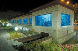 Keçiören Outdoor Aquarium